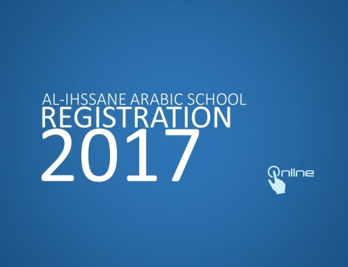 Al-Ihssane School Registration 2017