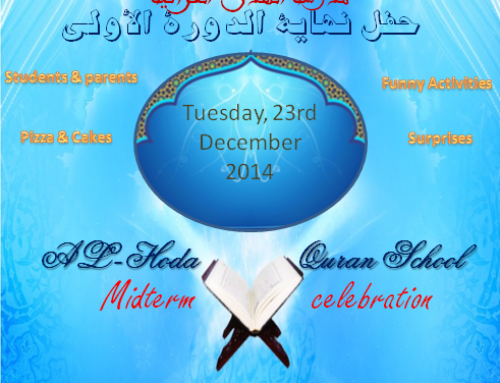 Al-Hoda School Midterm celebration 2014