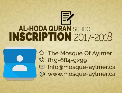 Al-Hoda Inscription 2017