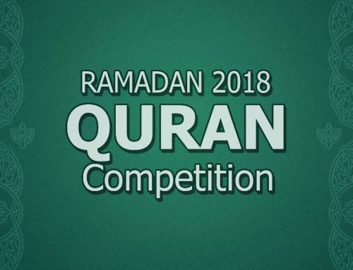 Quran Cmpetition 2018