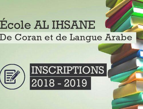 École AL IHSANE  – Inscriptions 2018/2019