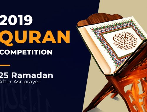 Quran Competition 2019