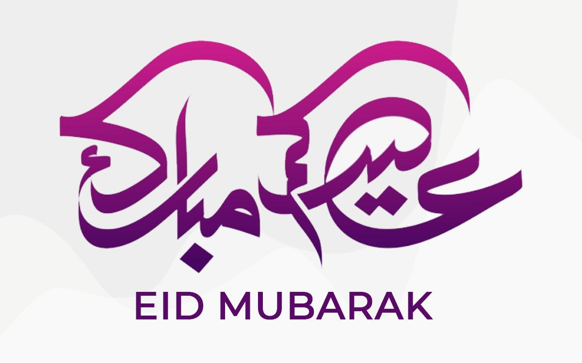 Eid El-Fitr 1442