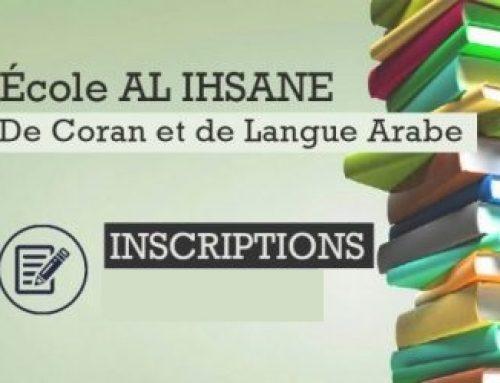 École AL IHSANE 2020 – 2021:  Début des cours le samedi 24 octobre 2020