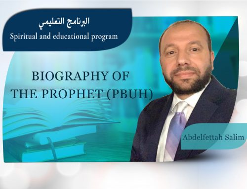 Biography of the prophet peace and blessings be upon him