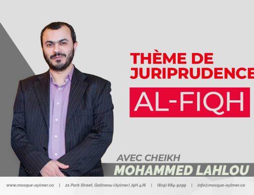 Thème de Jurisprudence Al-Fiqh ÉTAPE 1