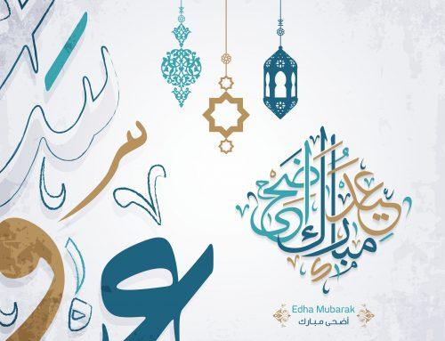 Eid El-Adha Reservation