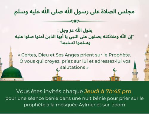 prier sur le prophète